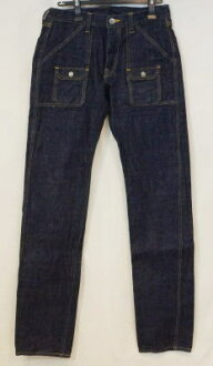 SJ505BP-15OZ denim Bush pants - SAMURAIJEANS-Samurai jeans denim jeans