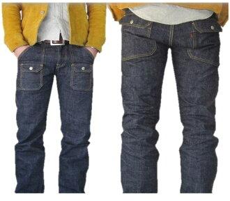 SJ505BP-13-15oz bush pants batch -SJ505BP13-SAMURAIJEANS- samurai jeans denim jeans with