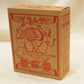 KAMINARI-S480-雷肥皂480克(雷肥皂雷肥皂480克)-KAMINARIS480-武士牛仔裤雷肥皂