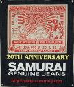 Sj sj banner 20th 02