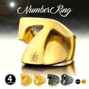 メール便なら送料無料! r0766 リング メンズ レディース 迫力の数字アレンジ!ブラス製ナンバーリング ナンバー 数字 ラッキー7 ナンバー9 ゴールド ブラック