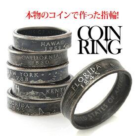 \お買物マラソン!/【 メール便なら送料無料!】 r0767 メンズアクセサリー アメカジ リング 人気10州販売ページ 本物のコインを使用したクォーターコインリング コイン 25セント クォータードル アメリカ 50州 硬貨