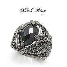 メール便なら送料無料! bssri0015 シルバーアクセサリー2PIECES人気商品 黒という名の上質 ブラックルテニウムコート リング 黒 ブラス ジルコニア ユリ