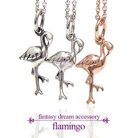\お買物マラソン!/ss50 メール便なら送料無料! pe1698 ペンダントトップのみ シルバーアクセサリー シルバーネックレス・シルバーペンダント 空をピンク色に染める鳥 フラミンゴ レディース アクセサリー ネックレス
