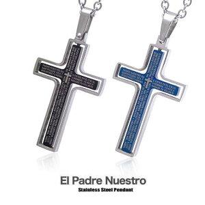 メール便なら送料無料! spe0205 ペンダントトップのみ El Padre Nuestro レイヤードカラークロスペンダント ステンレス ネックレス・ペンダント メンズ クロス 聖書・主の祈り 金属アレルギー