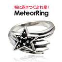 スーパー MeteorRing セックス レディース
