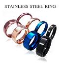 メール便なら送料無料! sr0073 ステンレスリング 指輪 メンズ レディース シルバーアクセサリー2PIECESお勧め ペアに…
