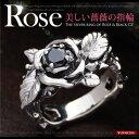 【 送料無料!】 r0704 シルバーアクセサリー リング メンズ レディース 繊細な美ハード 咲き誇るローズリング 薔薇 …
