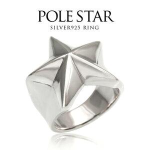 \送料無料!/◆r0708 【シルバーリング】【メンズ】【レディース】■輝く白銀ポールスター シルバーリング【指輪|スター|星|ポールスター|北極星】