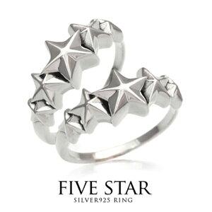 送料無料! r0707-pair ペアリング [ペアリング GIFTボックス入り2個セット 輝く白銀ファイブスター シルバーリング 指輪 スター 星 ファイブスター