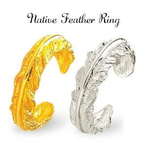 メール便なら送料無料! r0749 シルバーリング メンズ レディース フリーサイズ 黄金と白銀の煌き イーグルフェザーネイティブリング ネイティブアメリカン リング イーグル フェザー 羽根