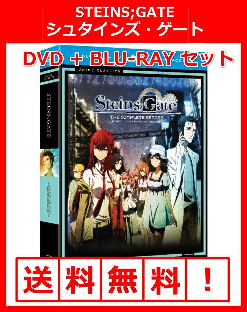 STEINSGATE シュタインズゲート ブルーレイ DVD コンボボックス 全24話とTV未放送の25話収録 北米正規品