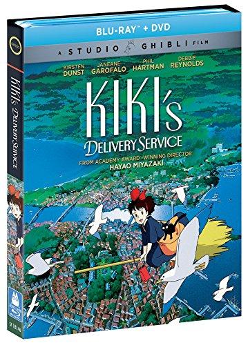送料無料 魔女の宅急便 宮崎駿 ジブリの名作 お得なブルーレイ BD&DVD コンボボックス 北米版