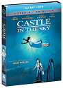 送料無料 天空の城ラピュタ 宮崎駿 ジブリの名作 お得なブルーレイ BD&DVD コンボボックス 北米版