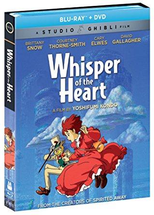 耳をすませば ブルーレイ DVD 2枚組ボックス 宮崎駿 ジブリ 北米正規品