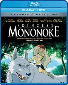 もののけ姫 北米版 ブルーレイ+DVDセット【Blu-ray】