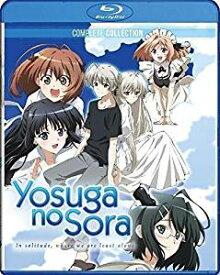 ヨスガノソラ ブルーレイ【Blu-ray】 北米版