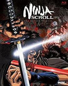 獣兵衛忍風帖 劇場版 ブルーレイ【Blu-ray】 北米版