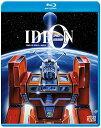 伝説巨神イデオン 全39話 劇場版2作 ブルーレイ【Blu-ray】 北米版