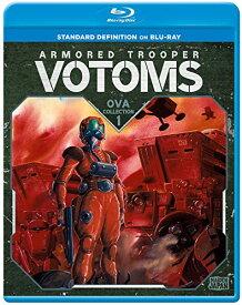 装甲騎兵ボトムズ OVA コレクション1 20話 ブルーレイ【Blu-ray】 北米版