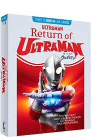 帰ってきたウルトラマン 全51話BOXセット ブルーレイ【Blu-ray】