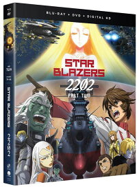 宇宙戦艦ヤマト2202 愛の戦士たち パート2 14-最終26話コンボパック ブルーレイ+DVDセット【Blu-ray】