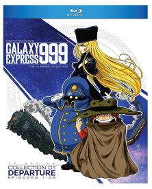 銀河鉄道999 TVアニメパート1 1-39話BOXセット フルHD ブルーレイ【Blu-ray】