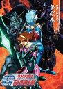 機動武闘伝Gガンダム コレクション2 25-最終49話BOXセット 【DVD】