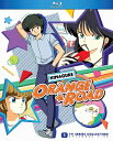 きまぐれオレンジ☆ロード TVアニメ全48話BOXセット ブルーレイ【Blu-ray】