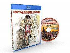 王立宇宙軍 オネアミスの翼 劇場版 新盤 ブルーレイ【Blu-ray】