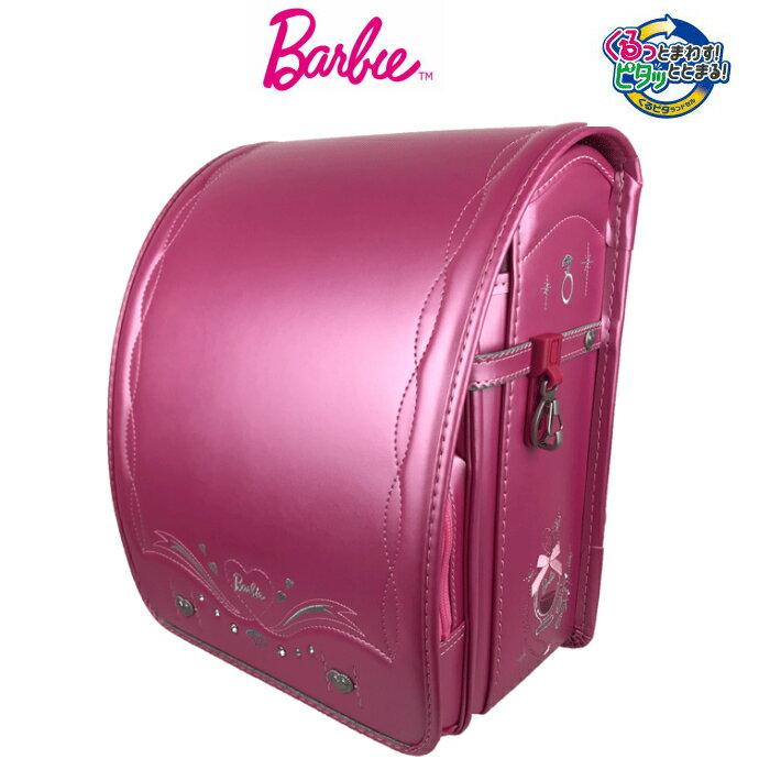 バービーランドセル 女の子 ピンク 2019年モデル 『くるピタ』 A4フラットファイル対応 ウイング背カン 12cmワイドマチ アウトレット