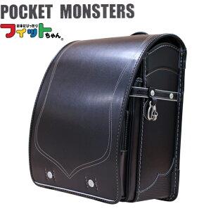 【2021年モデル】『ポケットモンスター』ランドセル PXR-591 ランドセル クラリーノ 男の子 日本製 ブラック『フィットちゃん』背カン A4フラットファイル対応 ポケモン 6年間修