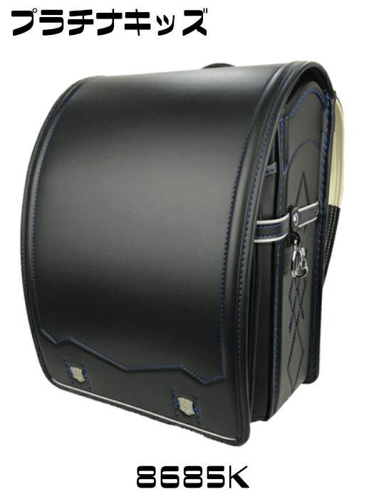 【アウトレット】 クラリーノ ランドセル 8685K 男の子 クロ フィットちゃん背カン A4フラットファイル対応 人気 軽量 日本製 学習院型 型落ち 在庫処分