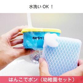 水洗いOK