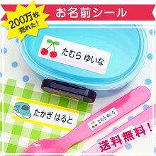 【1000円ポッキリSALE】100万枚販売 耐水...