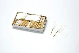 無印小旗(200本入)演出用 演出小物 演出ピック イベント パーティグッズ お弁当ピック キッチン 日本製