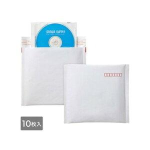 サンワサプライ 郵送用クッション封筒 1枚収納 粘着テープ付 10枚セット FCD−DM3N−10 ブルーレイディスクやDVD・CDなどに