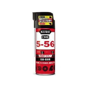 防錆潤滑剤 KURE5−56 2WAYスプレータイプ 400ml NO1501