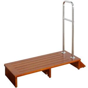 送料無料 手すり付き踏み台 100幅 踏台 玄関踏み台 介護 ステップ 玄関収納 木製 台 玄関台 補助具 手摺り 転倒防止 おしゃれ モダン