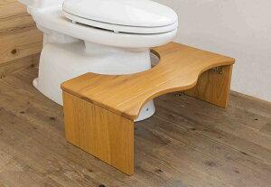 天然木のトイレ踏み台 折りたたみ式 折り畳み 踏台 トイレトレーニング 子供用 子ども 子供 ステップ キッチン お手伝い 洗面台 補助グッズ