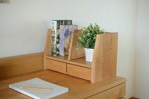 送料無料 ブックスタンド 単品 幅45cm ナチュラル 木製 卓上 引き出し デスク上 オフィス リビング 書斎 ブックシェルフ 本立て 本棚 ラック ブックエンド おしゃれ 北欧 モダン シンプル ミッ