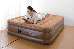 電動 エアーベッド ダブルサイズ エアーマット エアベッド エアーベット Dサイズ 空気ベッド 簡易ベッド 来客用