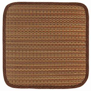 送料無料 い草 シートクッション 座布団 チェアパッド アジアン 和モダン 南風 ブラウン クッション おしゃれ 和風