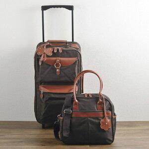 キャリーバッグセット ブラウン 旅行カバン 旅行バッグ ポリエステル 合成皮革 収納量 収納力 大容量 海外旅行 ショルダーベルト着脱可 キーホルダー付
