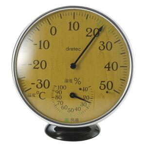 アナログ温湿度計 ナチュラルウッド 壁掛けフック穴 おしゃれ レトロ アンティーク シンプル モダン 北欧