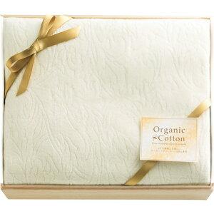 オーガニックコットン綿毛布(国産木箱入) B5172037