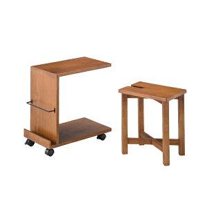 完成品 サイドテーブル 幅50cm 収納 マガジンラック スツール 幅35cm スリム コンパクト ナイトテーブル ベッドサイドテーブル ソファーサイドテーブル レトロ モダン 北欧 ブルックリン 西海