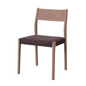 日本製 ダイニングチェア 食卓チェアー 食卓椅子 いす イス 椅子 ダイニングチェアー ファブリック レトロ モダン 北欧 ブルックリン 西海岸 男前 インテリア おしゃれ アンティーク カント