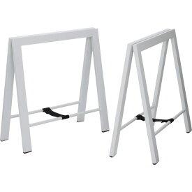 テーブル 脚のみ パーツ2脚セット ホワイト