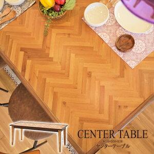 ダイニングテーブル 単品 ダイニング テーブル 天然木 木製 おしゃれ 机 つくえ 作業台 食卓テーブル 6人用 6人掛け テーブル 幅180cm アンティーク モダン 北欧 ヘリンボーン